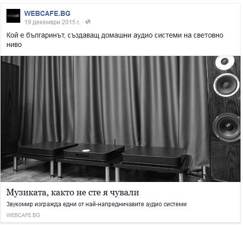 webcafe interview zvukomir